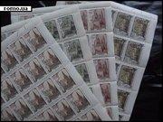 В листах почтовые марки СССР!!!
