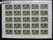 СССР марки в листах!!!